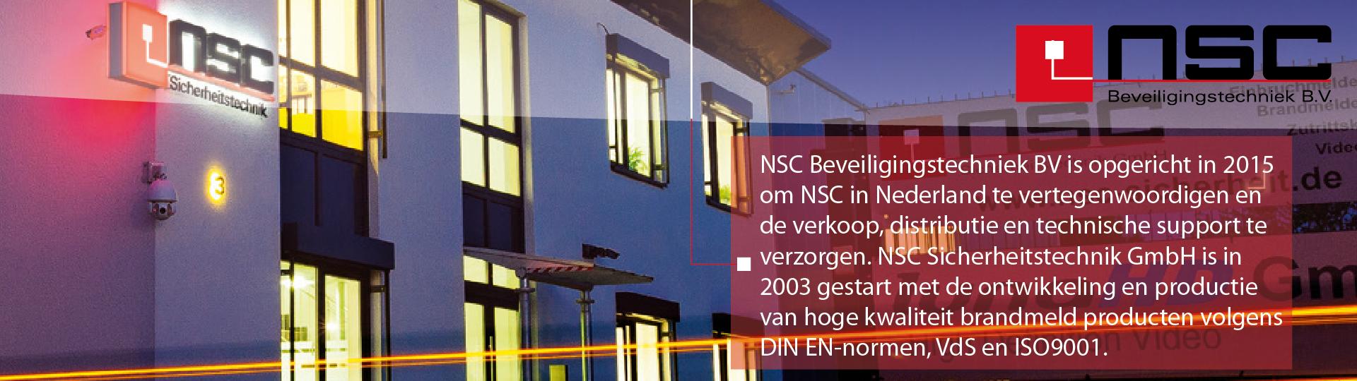 NSC header